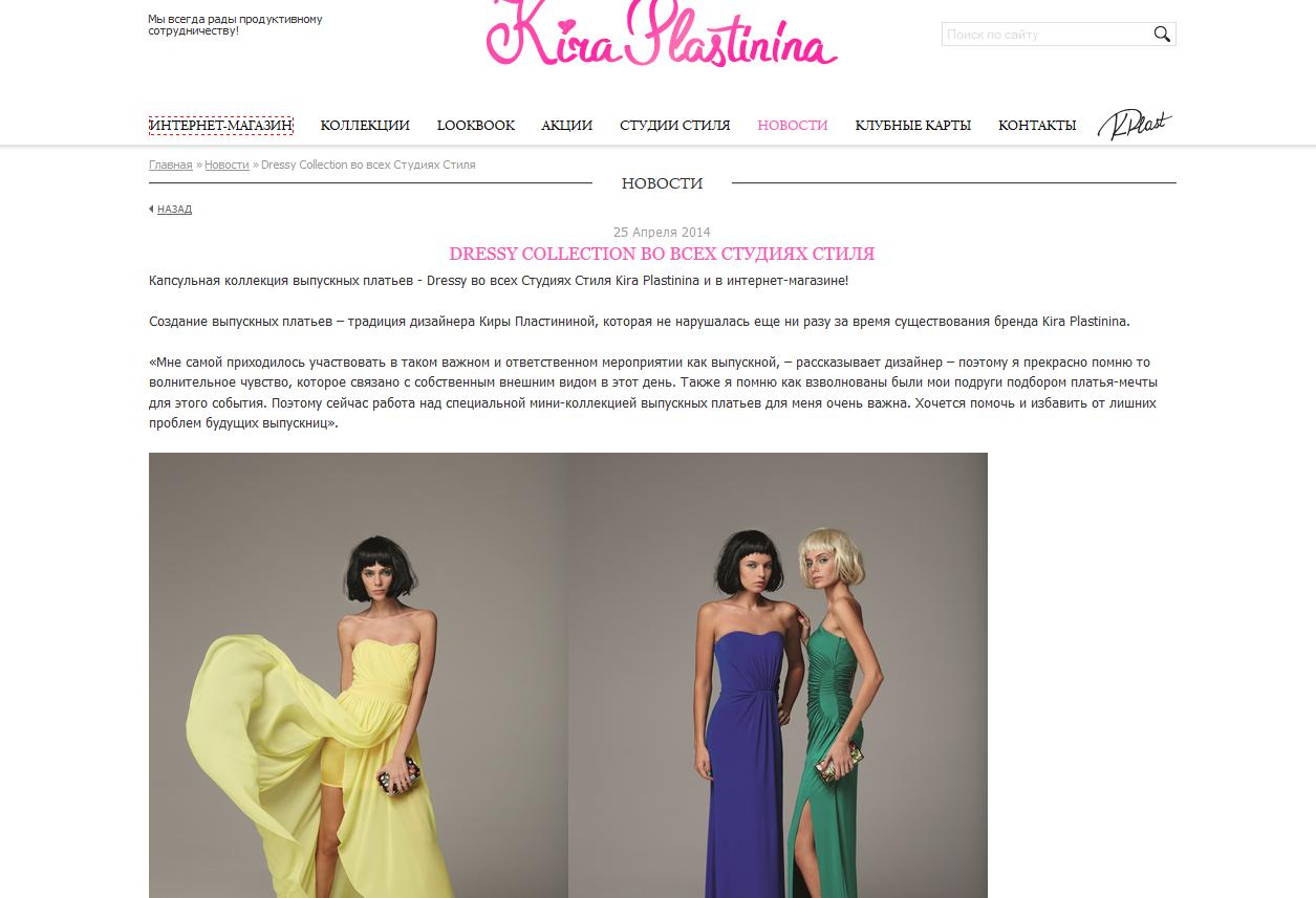 Сайт дизайнеров россии официальный сайт