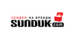 Промокоды sunduk.com