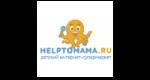 Промокоды хелптумама.ру