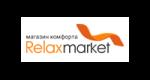 Акции relax market