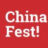 Распродажа Китайский Фестиваль 2019 - активные купоны Алиэкспресс, Umkamall, Lightinthebox, JD.ru!
