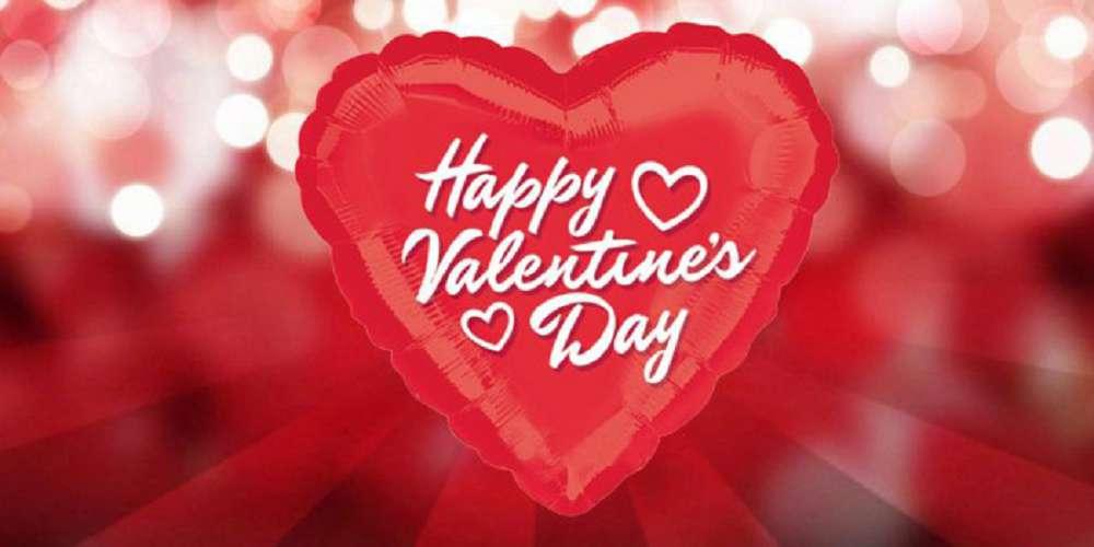 День Святого Валентина 2017