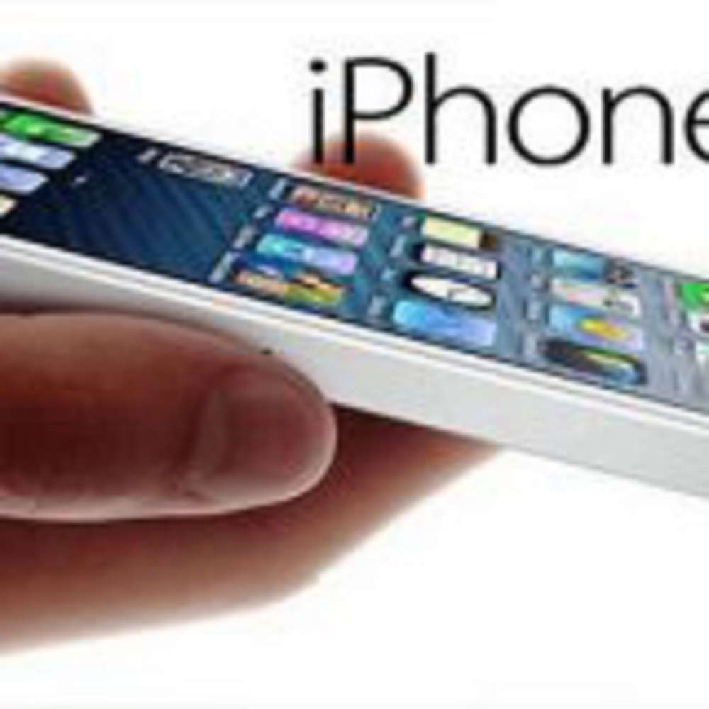 Как и где купить Iphone 5s или 6 «как новый» с дополнительной скидкой?