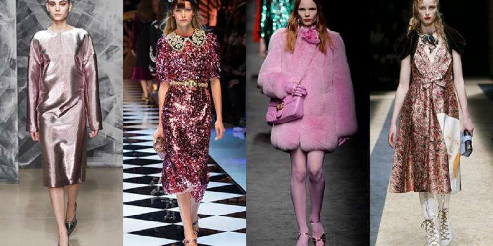 Модные зимние тренды 2017