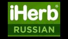 Промокоды iHerb.com