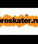 Proskater промокоды и купоны