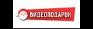 Промокоды Видеоподарок24.ру