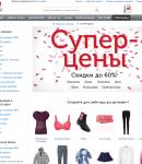 Коды акции Бонприкс Россия