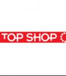 Top Shop купоны