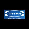Скидки Титан Фурнитура