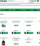 Аптека WER.ru промокоды