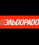 Эльдорадо кодовое слово