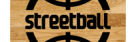 Акции Basketshop