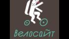 Скидки Велосайт