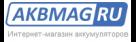Промокоды Аkbmag