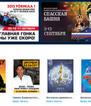 Промокоды Партер.ру