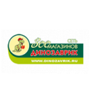 Купоны Динозаврик