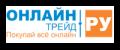 Промокоды ОНЛАЙН ТРЕЙД.РУ