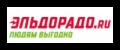 Промокоды Эльдорадо