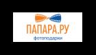 Промокоды Папару.ру