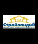 Промокоды стройландия.ру