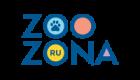 Промокоды зоозона