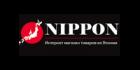 Скидки Nippon