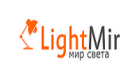 Купоны LightMir