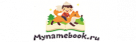 mynamebook промокоды