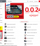 М.Видео промокод