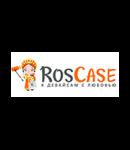 Промокоды RosCase