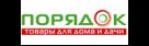 Порядок.ру купоны