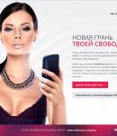 Multivarka.pro кодовые слова