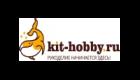 Купоны kit-hobby