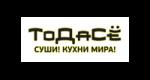 ТоДаСе купоны