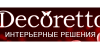 промокоды decoretto