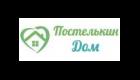 Купоны Постелькин Дом
