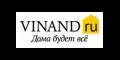 Vinand.ru промокоды