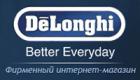 DeLonghi акции
