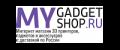 My Gadget Shop купоны