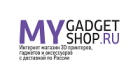 My Gadget Shop купоны