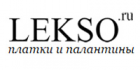 Купоны Лексо