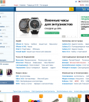 MiniInTheBox купоны