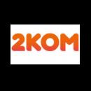 Акции провайдера 2КОМ