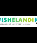 Промокод ФишеЛандия.ру