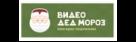 Видео Дед Мороз промокод