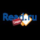 Промокоды Read RU