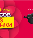 Промокоды Корпорация Центр