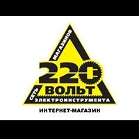 21567b30 220 вольт промокод Июнь - Июль 2019 - купон, скидки 220 volt ru