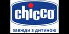 Chicco.UA промокоды
